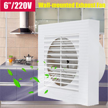 US Plug 6 Inch Mute Wall Extractor Exhaust Ventilation Fan Window Bathroom Kitchen Toilet Fan Hole Size 148x148mm 12W 220V