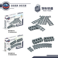 City Trains Train Flexible Track Rail Crossing Straight Curved Rails Building Blocks Bricks Kids Toys Compatible With Lego train(China)
