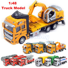 Alloy & ABS Plastic 1:48 Pull Back Engineering Vehicle Sliding City Truck Car Model Fire Truck Toys for Children Birthday Gifts(China)