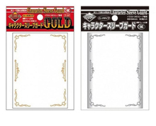 KMC Japanese Original Pattern Coat Lace Card Sleeve Outer Cartoon Card Set Phnom Penh Silver Side 69X94mm
