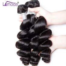 Le Moda Hair Brazilian Loose Wave Hair Weave Bundles 1pc/lot 100% Human Hair Extensions Natural Black Remy Hair Free Shipping