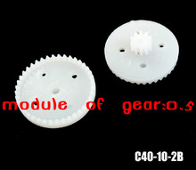 C40-10-2B  plastic gear for toys small plastic gears toy plastic gears set plastic gears for hobby