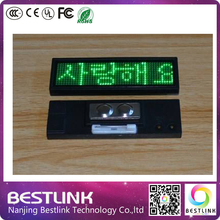 green color 12*48 pixels rechargeable led badge supermarket price tag Led name card business card muti-color muti language