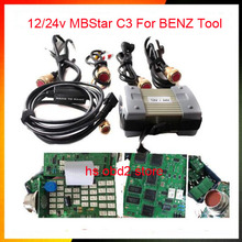 in Stock Item 12/24v MB STAR C3 OBD2 Scanner MB STAR C3 for Mercedes Benz car truck diagnostic tool without HDD software(China)