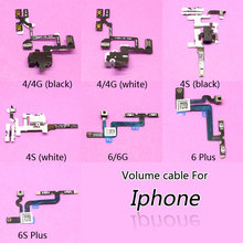YuXi Brand NEW Volume Button Flex Cable power on off volume control button Replacement Parts For iphone 4 4G 4S 6 6S 6S Plus(China)