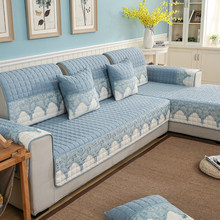Plaid Sofa Slipcovers With Lace Four Seasons Furniture Covers For Sectional  Sofa High Quality Slip