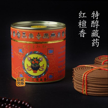 Tibet's religious teachers impart production of natural herbal coil incense, Role in the prevention of influenza, 48 coil(China)