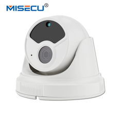 MISECU New HD 1.0MP Audio Onvif IP Night Vision Camera 1.0MP/1.3MP/2.0MP Array LED IRCut ABS Camera home security Baby Monitor