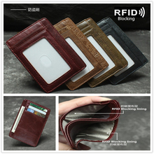 Ultra-thin deck anti-magnetic RIFD mini wallet calfskin wallet high quality card box 5 slot fashion style new(China)
