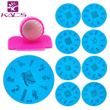10PCS/LOT S Series Nail Art Stencils Stamping Template,Polish Print Nail Image Plate Stamper Scraper Set Tools Art Template