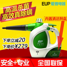 EUP multifunctional portable steam cleaner for domestic and  sterilization of a high pressure  disinfection and cleaning machine