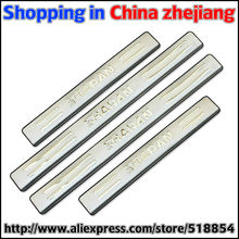 Stainless steel Door sill scuff plate Guards cover trim 4pcs\set for Volkswagen VW Sharan 2012