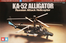 Tamiya assembled aircraft model 60761 1/72 card -52 Russian alligator attack helicopters