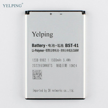 Yelping BST-41 Mobile Phone Battery For Sony Ericsson X1 X2 R800 Z1i X10i X10 A8I MT25i A8i Replacement Battery BST-41 1500 mAh
