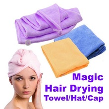 New Arrival Hot Microfiber Towel Quick Dry Hair Magic Drying Turban Wrap Hat Caps Bathing