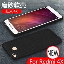 Buy Soft TPU Case Xiaomi Redmi 4X Frosted Silicone slim Protective back cover xiaomi redmi4X full cover phone shell housing for $1.48 in AliExpress store