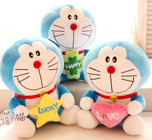 NEW YEAR Gift for kids 1pc 32cm lucky clover star Doraemon anime plush doll novelty romantic girl stuffed toy