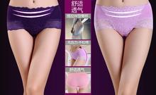 new sexy breathabl close-fitting comfortable fashion mid-size bamboo fiber one code brand underwear panties women 9810 3pcs/lot
