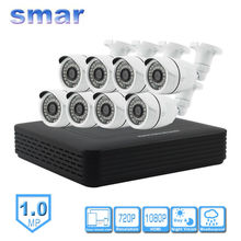 Smar H.264 8CH NVR 720P IP Camera Video Record HDMI 1080P Output IR Outdoor CCTV Security Camera System Home Surveillance Kit