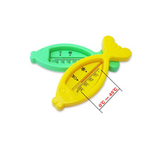 High Quality Baby Bath Thermometer Safety Floating Cute Fish Design Plastic Bath Toys Tub Test Measure Water Temperature