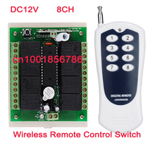 12V 8 CH channel RF Wireless Remote Control Switch & Remote Control System receiver and transmitter momentary/toggle/latched
