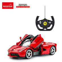 Buy Rastar Car Styling 1:14 Scale Model Car RC Drift Car Open Door Remote Control Toy Car for $43.98 in AliExpress store