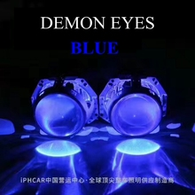 2pcs Purple blue red green LED demon eyes for Bixenon projector lens hella5 q5 2.5inch and 3.0inch Headlight  Angel Devil Demon