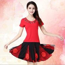 Latin Dance Dress For Women New Arrival Short-sleeved Simple Style Rumba  Sumba Chacha Latin Dancingwear Women Latin Fringe Skirt f4ad6ed8f7e1