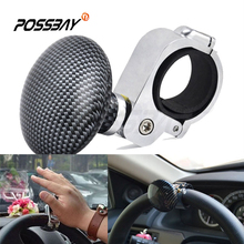 Imitation Carbon Fiber Universal Hand Control Power Handle Grip Spinner Knob Car Quick Release Steering Wheel Control Ball