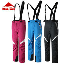 ROYALWAY Men's Skiing Pants Ski Snowboarding Pants High Quality Outdoor Windproof Breathable Waterproof Trousers#4516