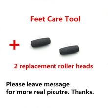 Feet Care Skin Care Tools Machine Foot Dead Removal Pedi Electronic Heel Cuticles Electric Callus 2Pcs Replacements Roller Heads(China)