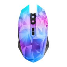 Newest Wired Gaming Mouse 7 Buttons USB Optical Diamond Version Lights Pro Gaming Computer Gamer Mouse For PC Computer Laptop(China)