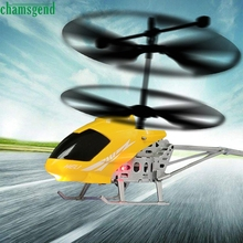 CHAMSGEND Best seller drop SHIP QF66 2.5CH Mini RC helicopter Radio Remote Control Aircraft Micro 2.5 Channel S30