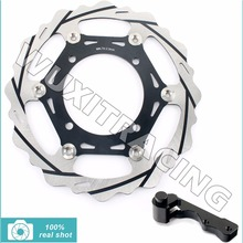Oversize 270MM Front Brake Disc Rotor Bracket Adaptor for KAWASAKI KX 125 250 KX125 KX250 KX250F KLX 450 R KX 450 F 06-15 07 08(China)