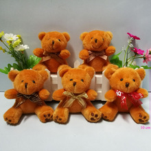 Wholesale 10cm plush toys brown teddy bear wedding gift with  keychain,keyring,24pcs/lot  5 colors bowtie to choose