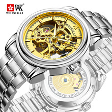 New Luxury Original mechanical movement Watch Men Fashion luminous ruby escapement system Watches classic Hollow engraving clock(China)
