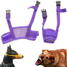 dog muzzle Pet Dog small Big Adjustable cloth Mask Bark Bite Mesh Mouth Muzzle dogs Grooming Anti Stop Chewing anti bite muzzle