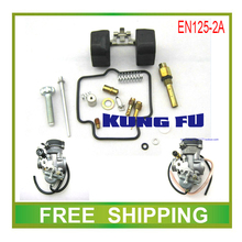 motorcycle 125cc carburetor kits mikuni repair tools EN125-2A chopper accessories free shipping(China)