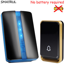 SMATRUL self powered Waterproof Wireless DoorBell no battery EU US AU plug Smart Door Bell chime 1 button 1 Receiver LED light(China)