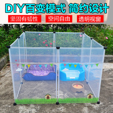 8*pcs Pet transparent fence belt Small Pets Playpen Indoor outdoor Yard Fence for Dog Guinea Pigs Rabbit Puppy Tent Portable(China)