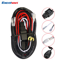 Universal Car Fog Light Wiring Harness Kit Loom For LED Work Driving Light Bar With Fuse And Relay Switch 12V 40A Free Shipping(China)