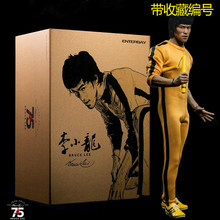Estartek Enterbay EB RM-1127 Kungfu Bruce Lee 75 Anniversary Wax Collection Action Figure for Fans Holiday Gift(China)