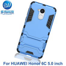 2 IN1 Dual Layers Shockproof Hybrid Armor Bracket Back Case For Huawei Honor 6C Enjoy 6s Nova Smart Cover Mobile Phone Bag Pouch(China)