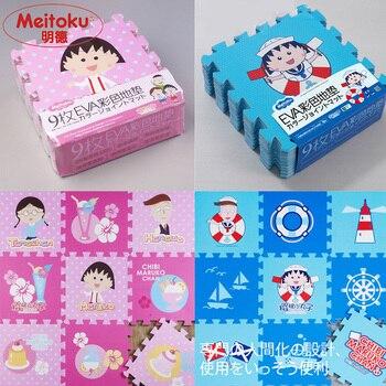 """Meitoku bebé juego de puzzle de espuma eva mat/9 unids/lote ejercicio de enclavamiento de dibujos animados alfombra del piso, cada 30 cm x 30 cm x 1 cm = 12 """"x 12"""" x3/8"""""""