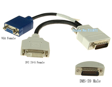 DMS-59 Male to DVI 24+5 D-Sub 15 Female Video Cable DMS-59 Graphics card Connect DVI VGA devices DMS to DVI and 15P VGA Adapter