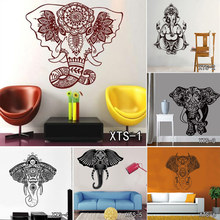 Ganesh Elephant GOD OM Yoga Buddha Mandala Ganapati Living Room Vinyl Carving Wall Decal Sticker for Home Window Decoration(China)