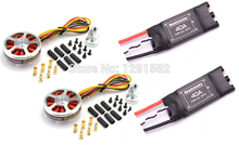Readytosky 40A ESC OPTO 2-6S similar quality as Hobbywing XRotor 40A + 5010 750kv motor for T Motor Quadcopter Multicopter