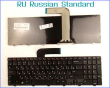 Russian RU Version Keyboard For Dell Inspiron 15R N5110 5110 M5110 04DFCJ Laptop