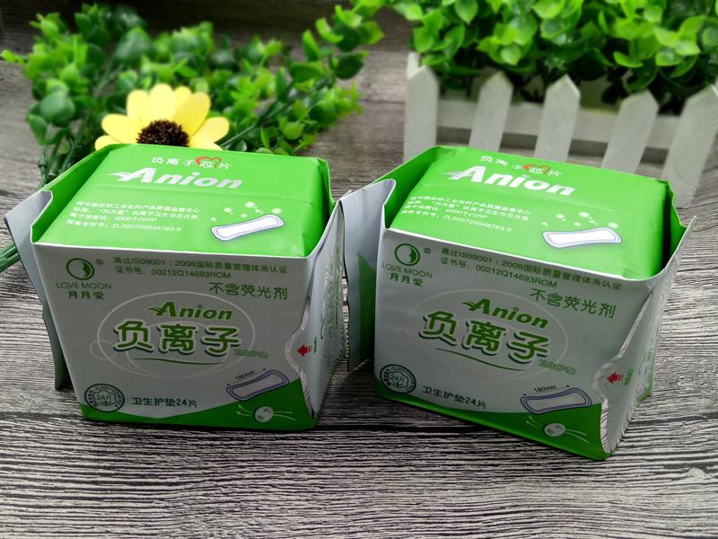 10 pack love moon anion sanitary pads feminine hygiene product anion pads winalite anion love moon strip panty liner 15