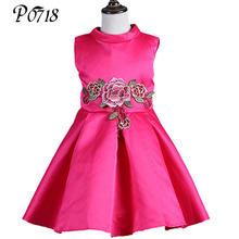 2018 Summer Style Girls Dress Bridesmaid Toddler Elegant Embroidered Pageant Kids Princess Sleeveless Rose Red Dark Blue Dresses(China)